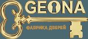 GEONA Межкомнатные двери. Фирменные салоны фабрики GEONA в Москве